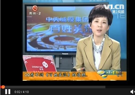 安阳交警信息网_2013年春运专题——爱·回家--贵州频道--人民网