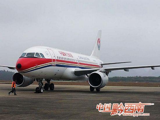 上海 兴义航班正式通航 96名在苏农民工顺利回家(组图