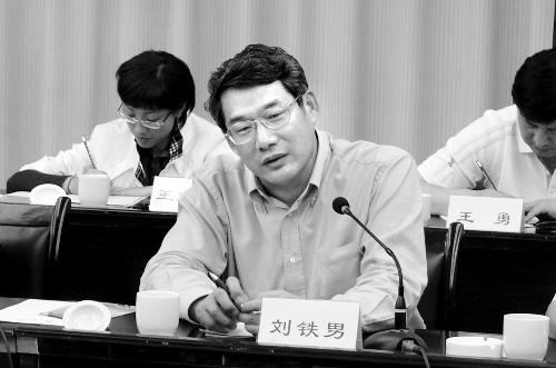 刘铁男成十八大后继李春城后又一落马部级官员