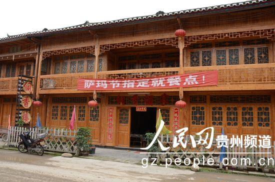 沈陽農家院飯店裝修圖,東北農家院飯店圖片,東北農家院飯店的菜