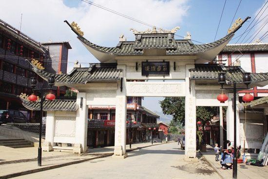 官寨苗族乡位於织金县东北面