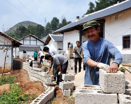 贵州威宁新农村房屋设计图
