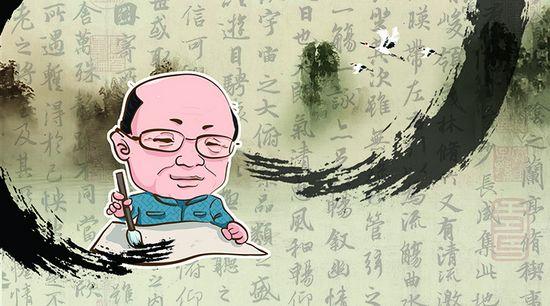 顾久老师漫画形象