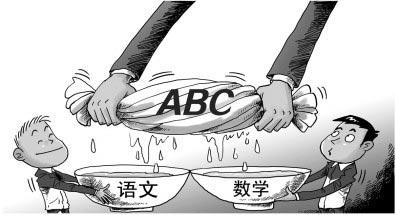多地酝酿高考改革新政 均拿英语考试开刀【5