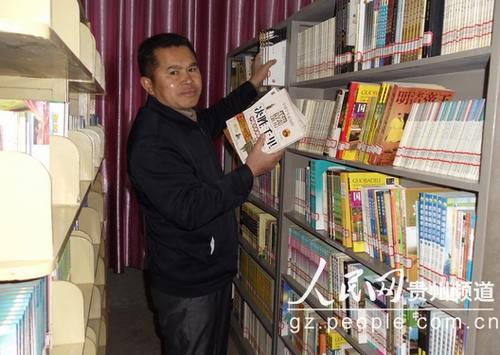 专门的图书管理软件录入图书数据和开展常规工作后