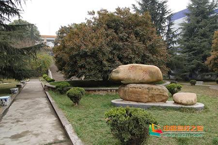 """学校坐落在山清水秀、被誉为""""高原明珠""""的贵州风景名胜"""
