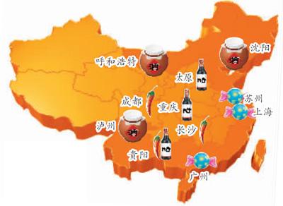 中国人口地图_专题复习从10张有趣的中国人口地图看高中地理人口数量分布及