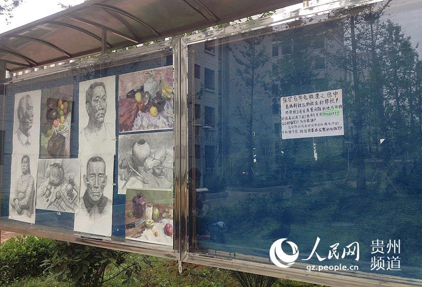 遵义四中新校区宿舍楼门口的宣传栏上贴着不