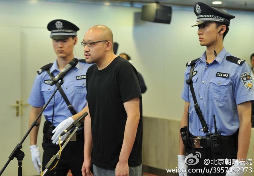 李代沫容留他人吸案27日在北京朝阳法院开