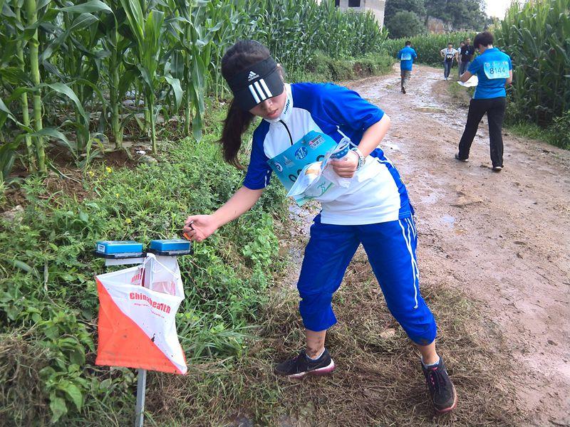 贵州镇宁举办2014全国学生定向越野赛 1500余