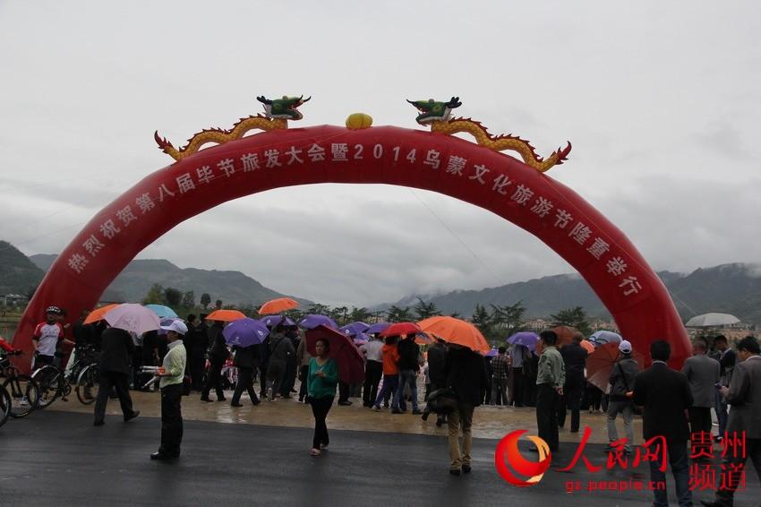 贵州金沙打造毕节创意旅游发展升级版【高清组图】【10】