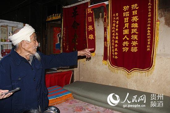 贵州九旬老人刘福昌守护红军烈士陵园43年(组图)