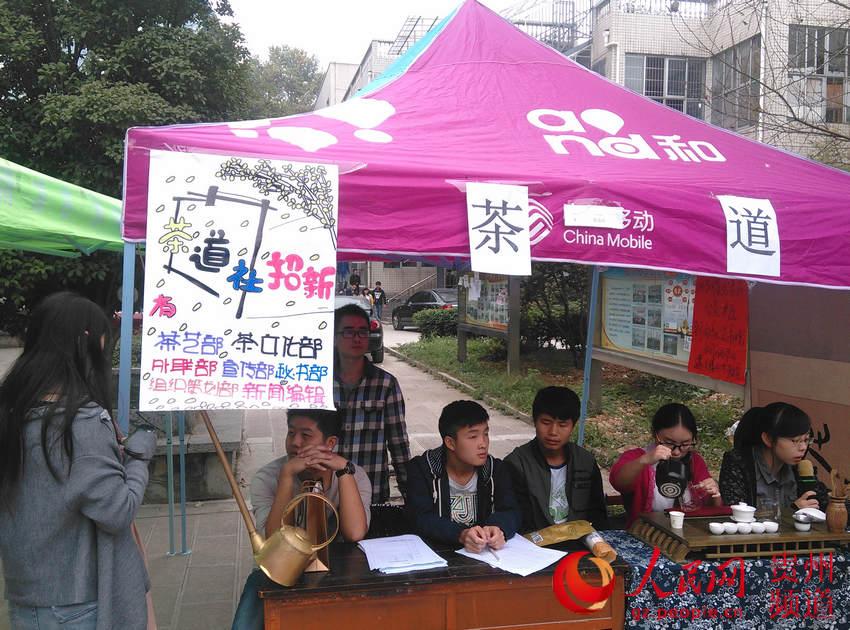 贵州大学社团招新:百团大战 各显其能【高清组图】【5