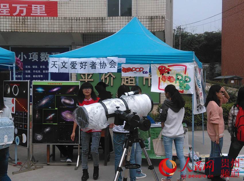 贵州大学社团招新:百团大战 各显其能【高清组图】【6