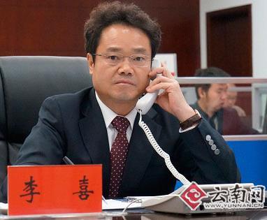 盘点近2年履新不久落马官员:广东一副厅长不足