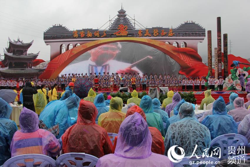 贵州省玉屏侗族自治县举办30周年县庆