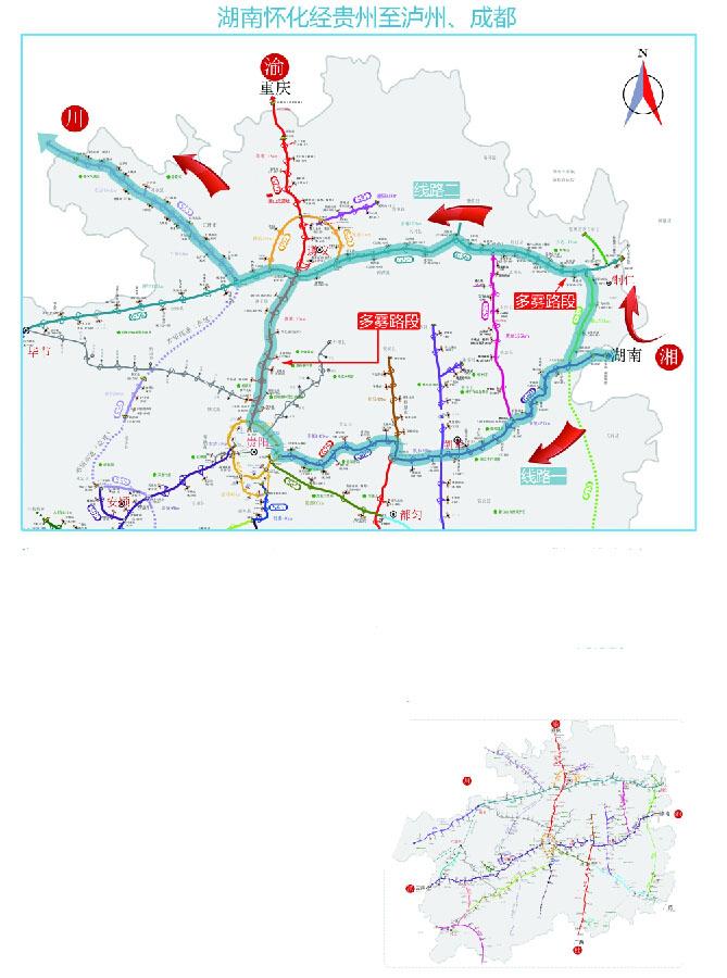 重庆到云南旅游报价_贵州省交通厅发布春运线路导航图 涉云南重庆