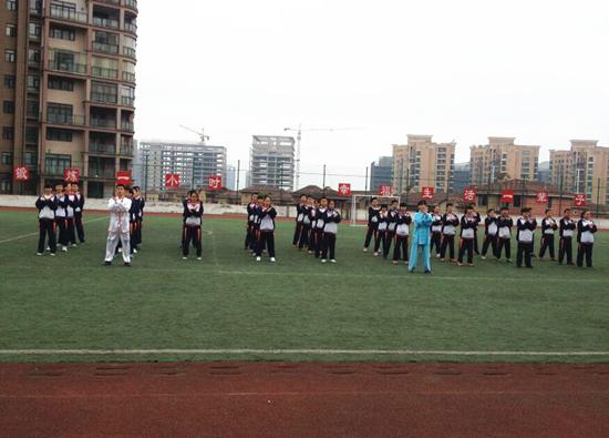 北师大贵阳附中举行武术健身操比赛(组图)