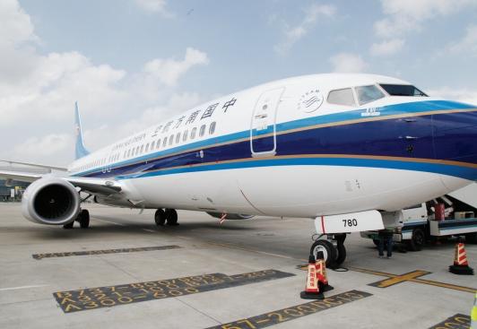 飞机静态总座位数达2726个,进一步巩固了南航在贵州省内飞机数量最多