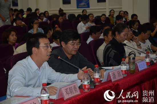 贵州大学第一届职业生涯规划大赛