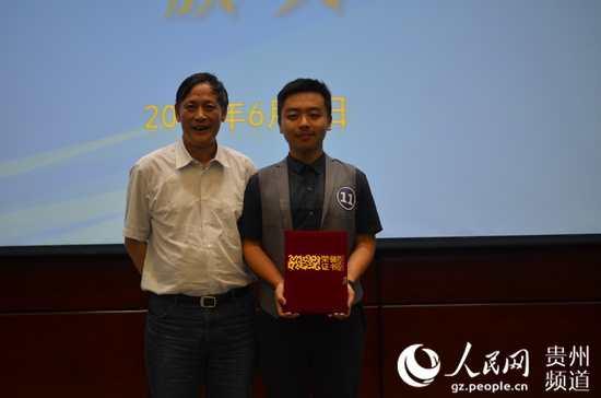 贵州大学第一届职业生涯规划大赛圆满落幕(组图)