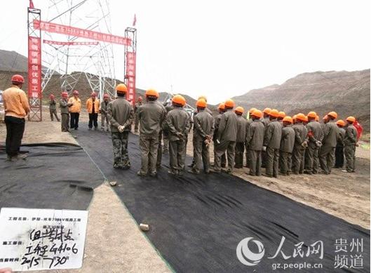 近日,从贵州送变电750伊库线施工现场了解到,该工程已完成首基铁塔