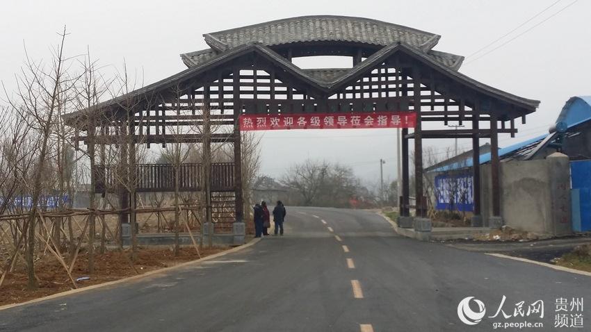【贵州斑斓农村】兴仁县城北边街道办锁寨村(04