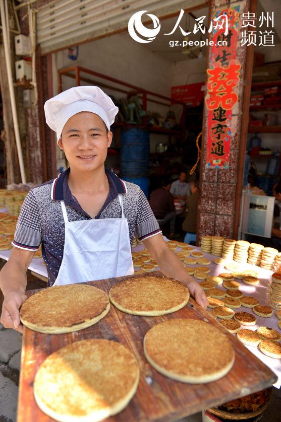 寨蒿月饼传统手工制作方法