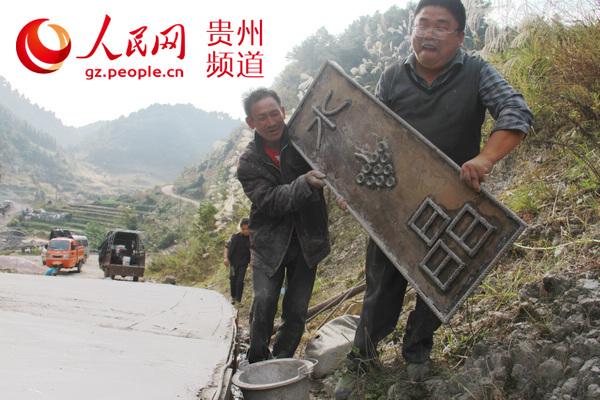 贵州频道 社会民生    据介绍,杉树林村因海拔920米至1100米,四季分明