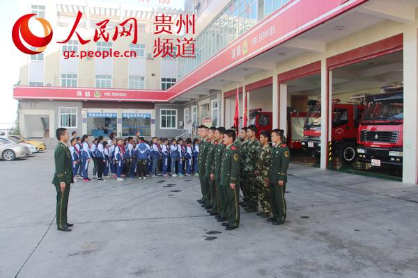 黔西南州贞丰县第一小学师生感受国小v小学武汉博红门学图片