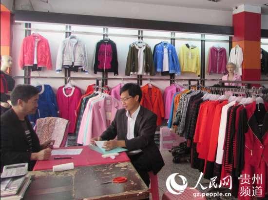 招行个人创业贷款_邮储银行铜仁市分行发放个人商务贷款近2.8亿元图
