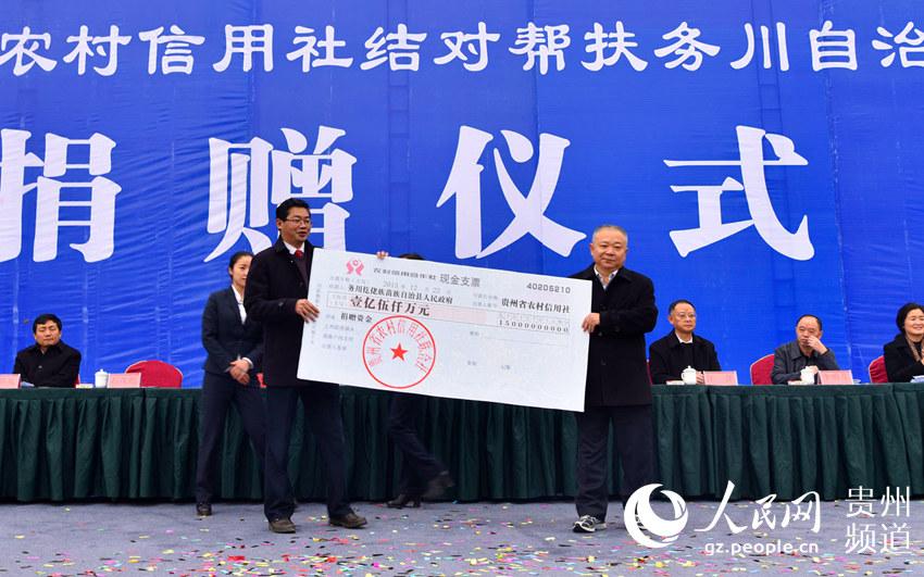 贵州农信版本:2.3.2_贵州农信黔农e贷客户端