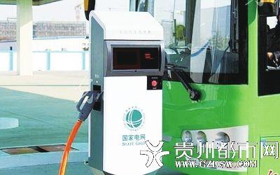 电动公交车有了充电站
