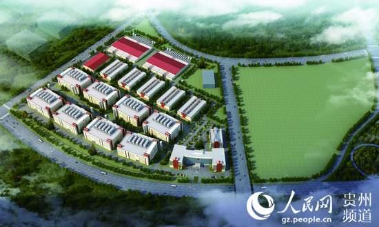 中国联通云计算基地规划鸟瞰图