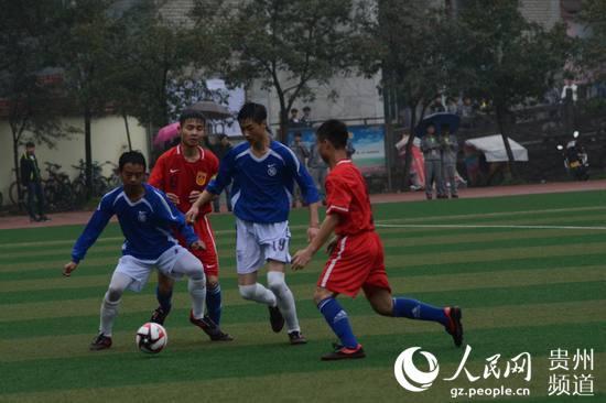 务川举办首届中小学生校园足球联赛