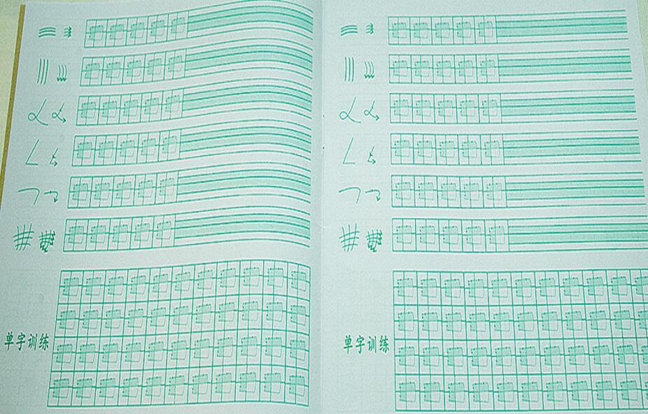 米字格等进行了优化改良,在设计上体现了汉字书写左低右高透视原理和