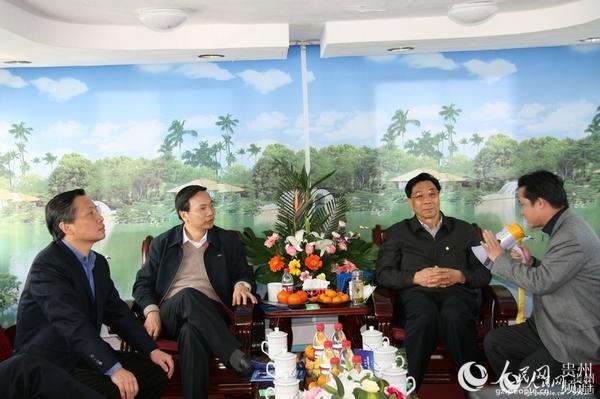 2008年12月中央巡视组领导视察两湖一库--贵州