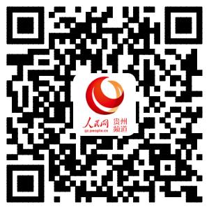 贵州频道手机版