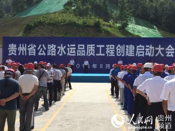 贵州省将用5年时间治理公路水运建设项目工程