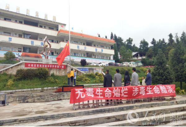 贵州纳雍董地风景