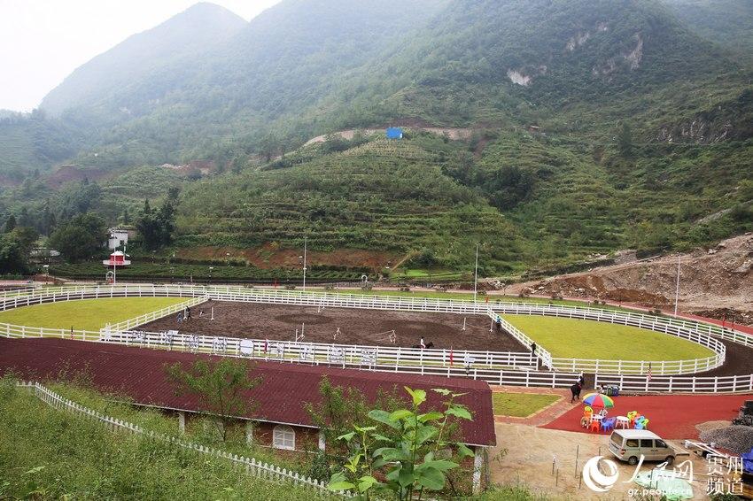 2016贵州十佳美丽乡村评选展示-六盘水市水城县滴水岩