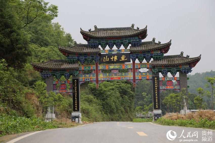 2016贵州十佳美丽乡村评选展示-毕节市黔西县素朴镇
