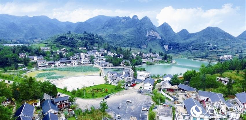 2016贵州十佳美丽乡村评选展示-毕节市纳雍县路尾坝