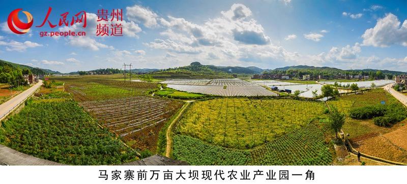 马家寨村位于贵州省岑巩县水尾镇西部,一代佳人陈圆圆