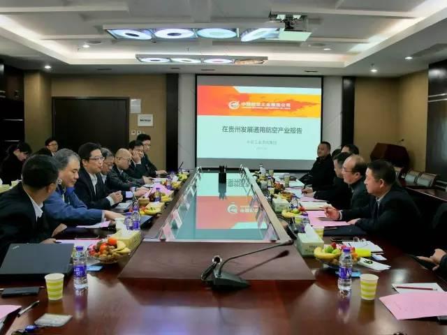 省经信委党组书记吴强:贵州要把通航运营与服务作为通用航空发展的切入点