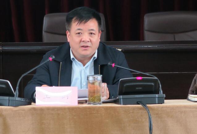 贵州省经信委组织召开2017年度全省民爆行业