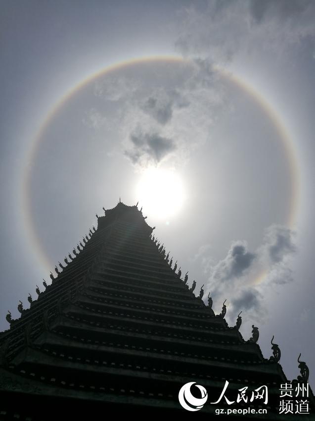 贵州省从江县城鼓楼生态广场拍摄的日晕景象(手机拍摄).