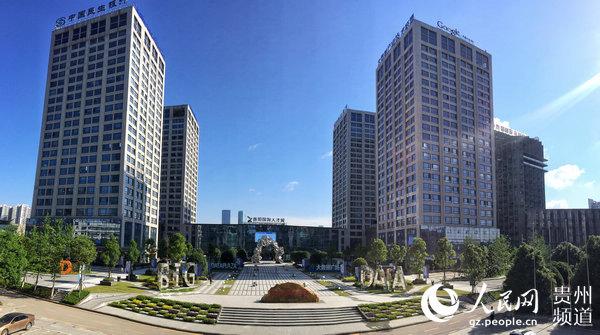 大数据广场。贵阳高新区供图。