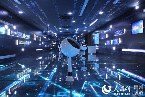 贵州大数据综合试验区展示中心隧道。贵阳高新区供图。