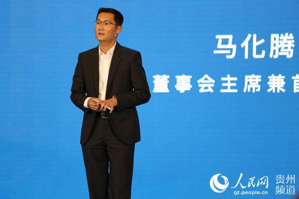 马化腾: 数字经济 有三个特点 其离不开 互联网